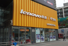 Chinese Lenovo
