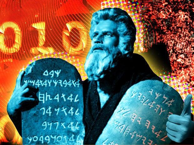 ifw ten commandments hp