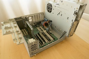 power macintosh 7300 01