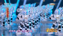 0208 cctv robots