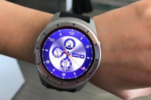 ZTE Quartz smartwatch